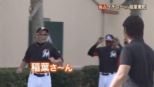 【報ステ】イチロー(42)×稲葉篤紀(43) 1年ぶりの対談を見た。おもしろかった(小並感)